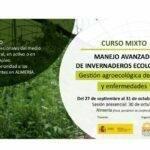 """Curso mixto """"Manejo avanzado de invernaderos ecológicos: Gestión agroecológica de plagas y enfermedades"""""""